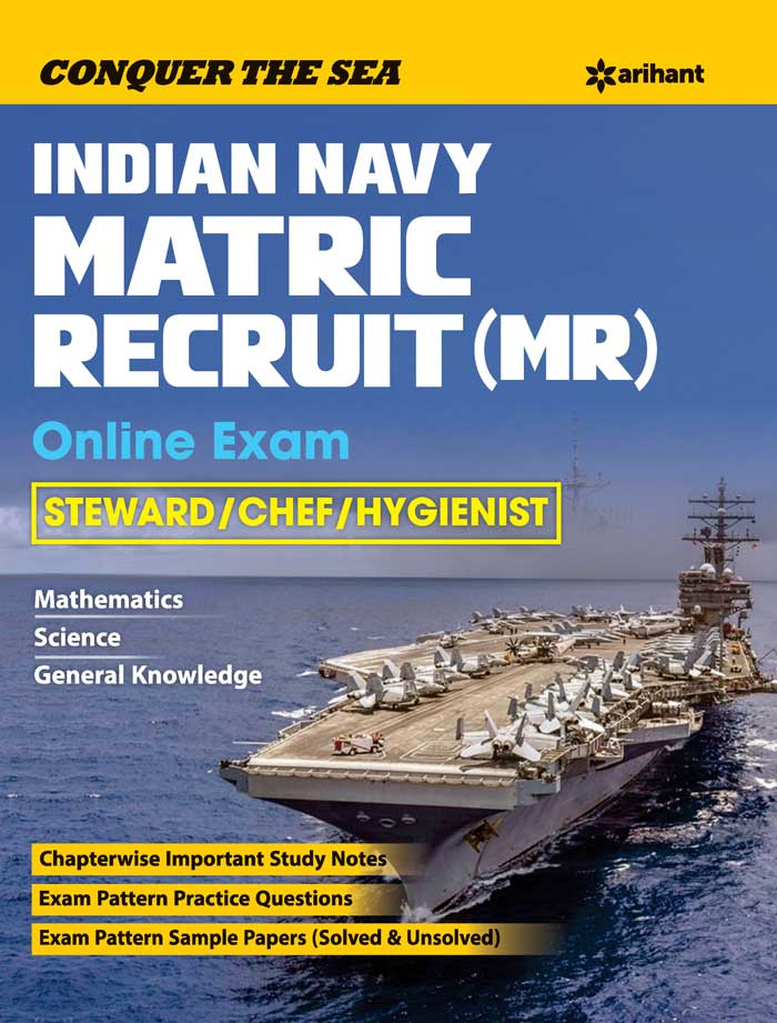 Indian Navy MR & NMR Steward, Cook & Topass Recruitment Exam
