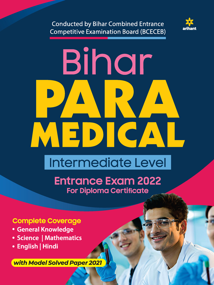 Bihar Para Medical Intermediate Guide 2021