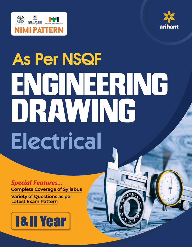 NSQF  Engineering Drawing Electrical I and II Year