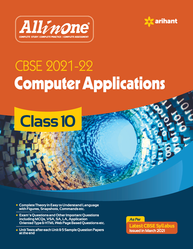 CBSE All In One Computer Application Class 10 for 2022 Exam